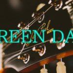 Green Day 『When I Come Around』 ビリージョーとマイクの青春